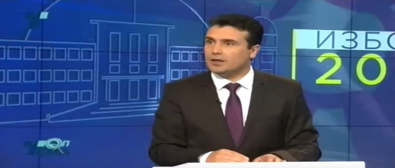 Не е по оставките, а сака да ги ветува- Заев ветуваше и во 2016 оставка, по убедливиот пораз не се повлече