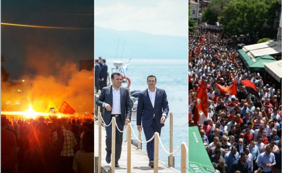 Народот се крева против капитулантскиот договор на Заев