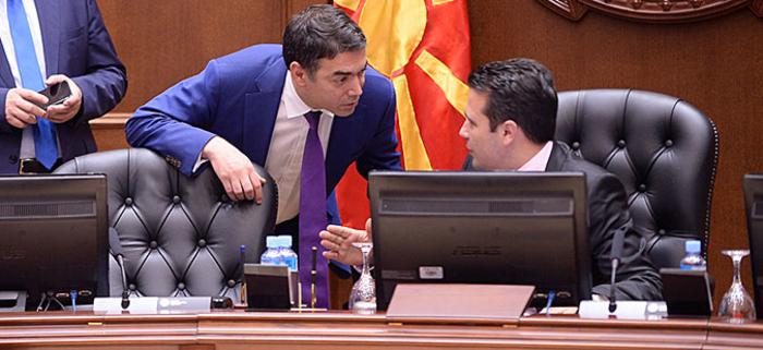 ВМРО-ДПМНЕ: Димитров ја продолжи праксата на Заев базирана на манипулации и поделби на граѓаните