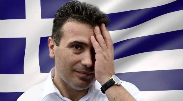 ВМРО-ДПМНЕ: Заев се срами од Република Македонија!