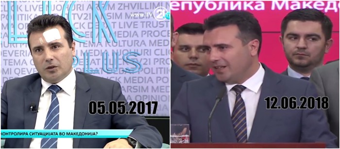 ВИДЕО: Што зборуваше Заев пред само една година за името, а што зборува сега