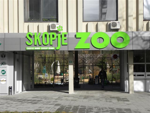 Поскапува влезот во скопска Зоолошка, наместо 50 ќе биде 80 денари