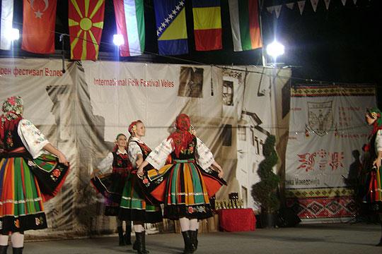 "Отворен 15. Интернационален фолклорен фестивал ""Велес 2018"""