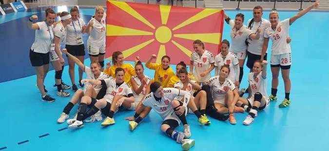Македонија ќе биде домаќин на квалификациска група за женското сениорско СП 2019