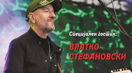 Настап на Влатко Стефановски на патрониот празник на општина Илинден