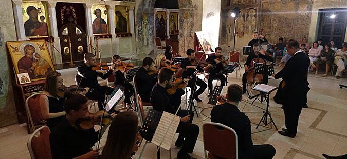 """На """"Охридско лето"""" концерт на Камерниот оркестар на музичката младина на Македонија"""