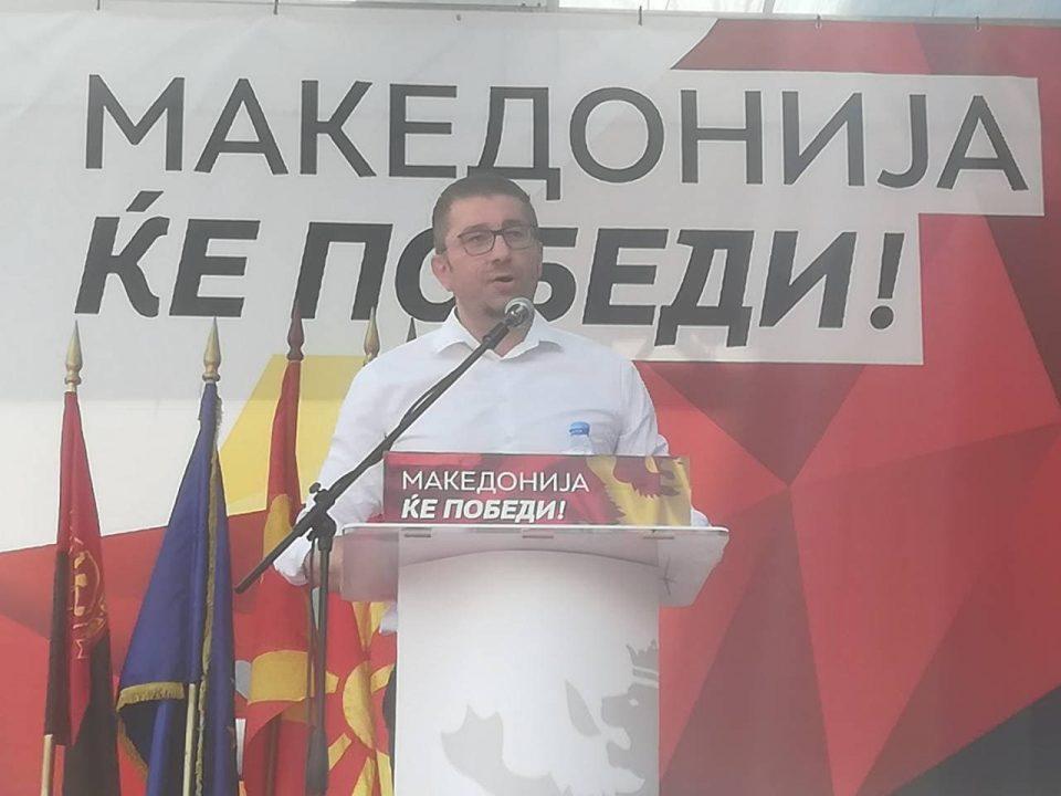 Мицкоски: Меѓу граѓаните никаде ја нема розевата слика на луѓето од власта