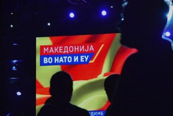 """Заев и Алаѓозоски мора да понесат одговорност за стотиците илјади евра истрошени на приватна забава"""