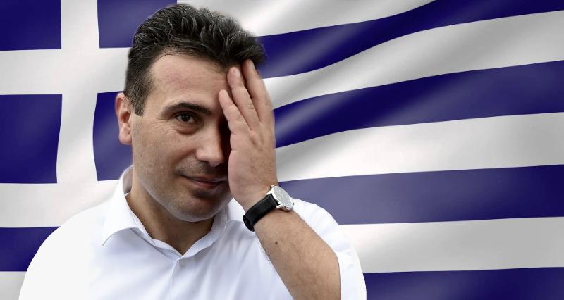 Мицкоски: Заев ги брани грчките интереси, камо среќа така да се залагаше за македонските интереси кога преговараше