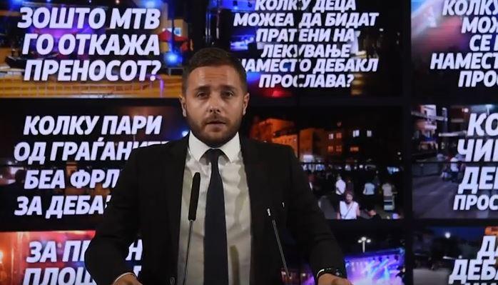 Арсовски: Мора да има одговорност за приватната журка на Заев и СДСМ