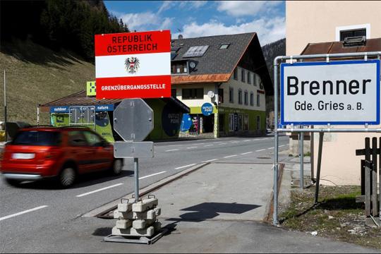 Австрија подготвува мерки за заштита на јужната граница