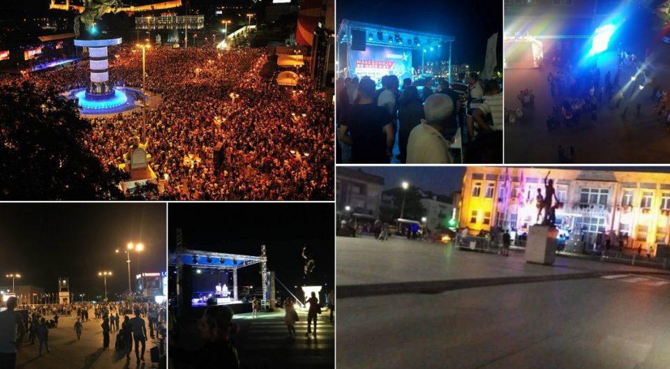 Народот славеше 20 години независност-СДСМ бојкотираше, СДСМ слави промена на име-народот бојкотира!