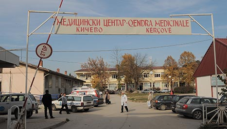 Болницата во Кичево во колапс