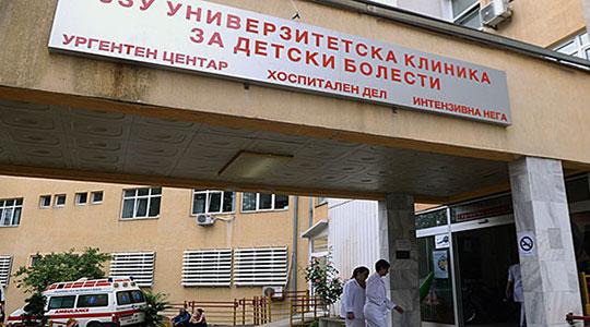 Украдено дете на Детска клиника во Скопје