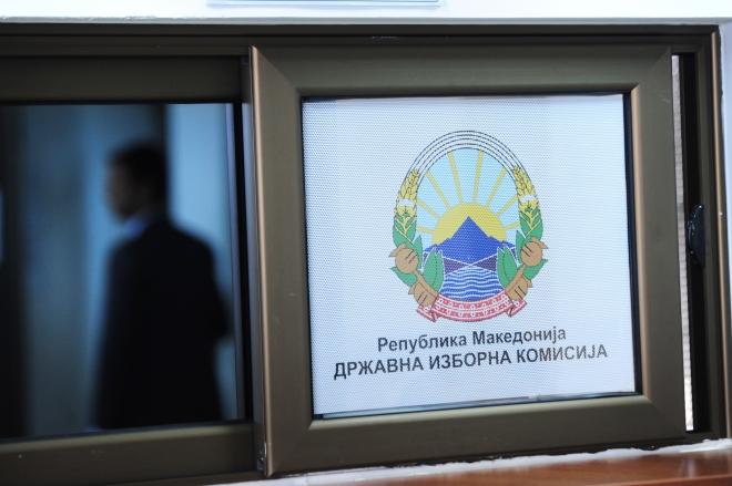 ДИК апелира граѓаните сами да ги проверат податоците за навремено да се исчисти Избирачкиот список