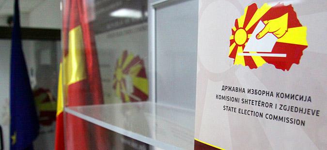 ДИК: Навреме поднесни првите финансиски извештаи за изборната кампања
