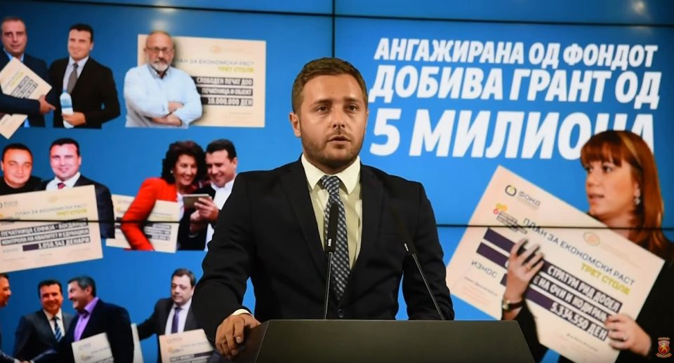 Арсовски: Иновативниот криминал поврзан со Фондот веќе целата јавност го виде, тој тежи 10,5 милиони евра!