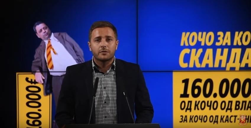 Арсовски: Анѓушев го прекрши Законот за судир на интереси, дело кое е казниво со најмалку три години затвор