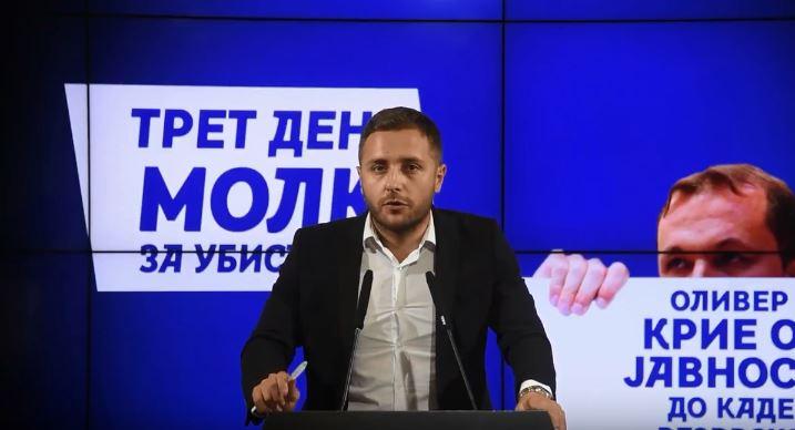 Арсовски: Трет ден Спасовски молчи за деталите за случајот со убиениот Никола Саздовски