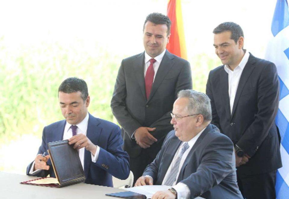 ФОТО: Николоски во целост го објави договорот со Грција за промена на името