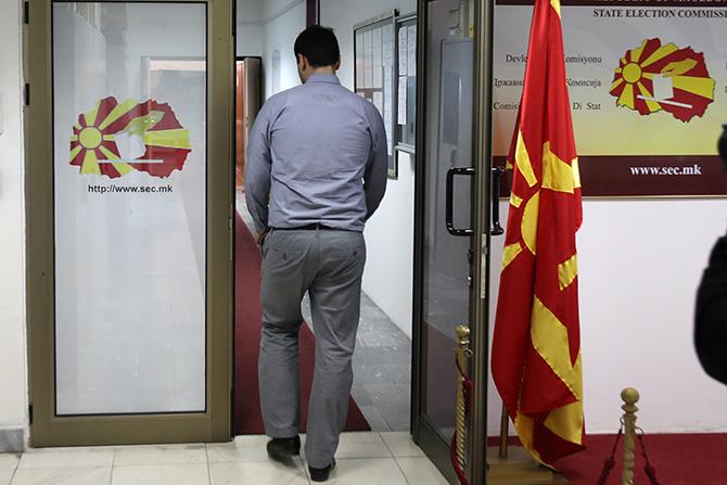 Течат роковите за ДИК, собраниската комисија за избор се уште не е закажана