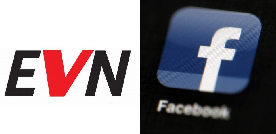"""Предупредување од ЕВН: Лажни профили на """"Фејсбук"""", не оставајте лични податоци"""