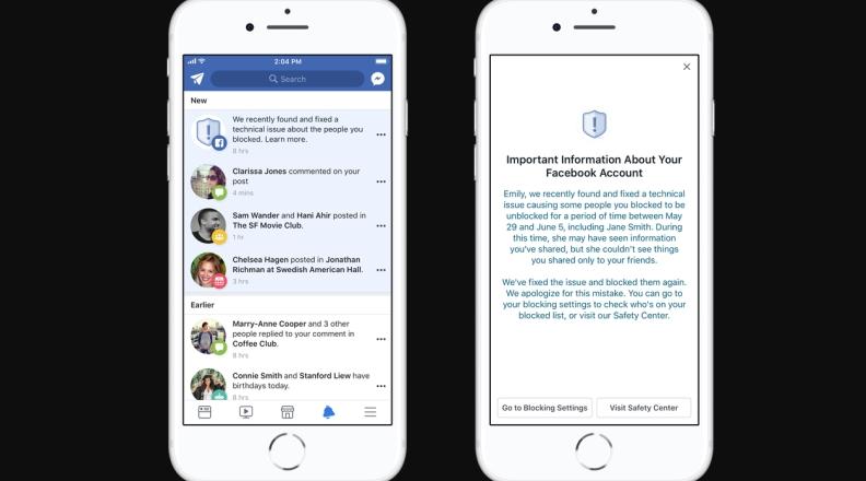 Веднаш проверете го вашиот Фејсбук профил, направена е грешка на социјалната мрежа