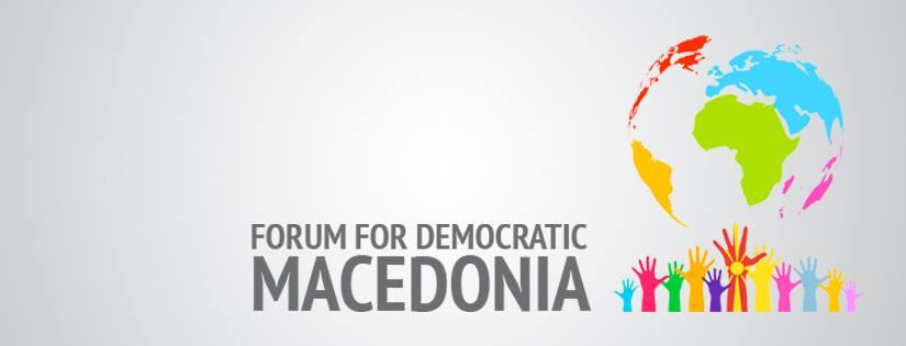 ФДМ: Со предлог измените за именување членови на ДИК, СДСМ и ДУИ создаваат нов преседан и заобиколување демократските процеси