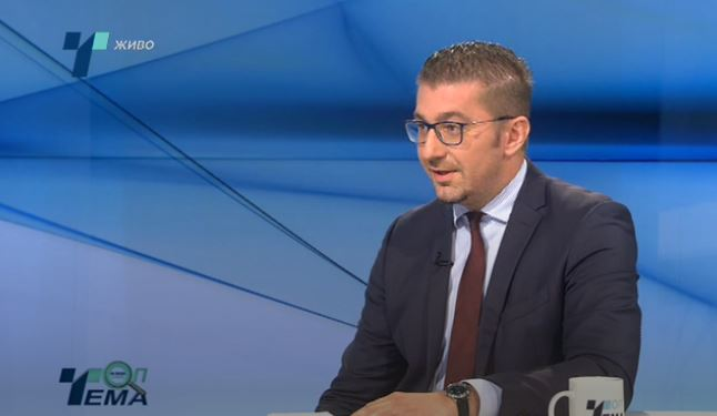Мицкоски: Ќе побараме закон за амнестија за седуммината осудени и очекувам Села да го поддржи- тоа е политички монтиран случај