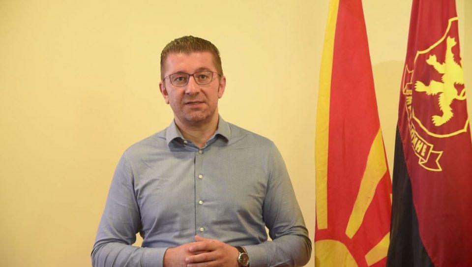Мицкоски: Нема ниту датум за преговори со ЕУ, ниту безусловна покана за НАТО затоа што имаме неспособна влада, повикувам на протест во Кавадарци, во недела во 13 часот