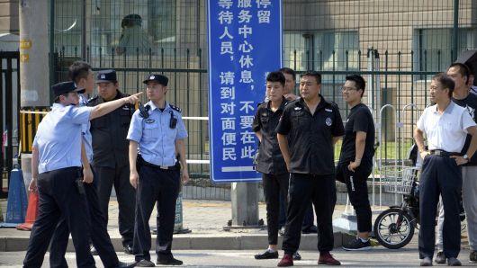 Приведена жена во близина на експлозијата кај американската амбасада во Пекинг
