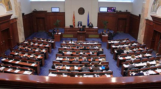 ВМРО-ДПМНЕ денеска ќе го достави до Собранието предлог-законот за амнестија на обвинетите од 27. април