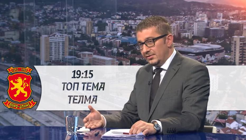 """Мицкоски гостин во """"Топ Тема"""" на Телма телевизија вечер во 19:15 часот"""