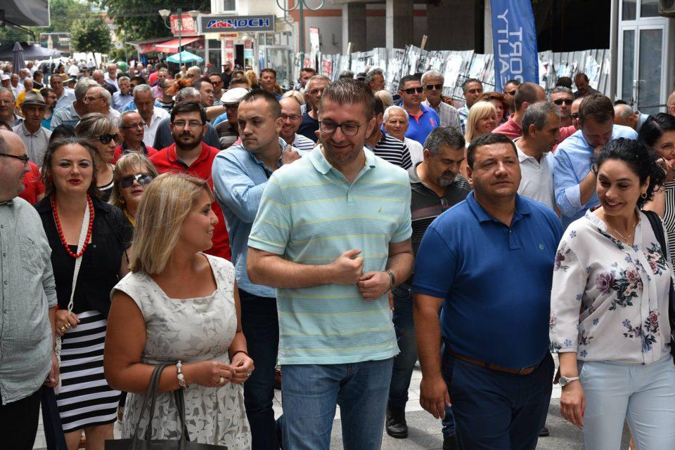 Мицкоски во посета на Прилеп: Нашата борба е за иднината на секој еден од вас, за обезбедување на сигурност и шанса, за Македонија која победува!