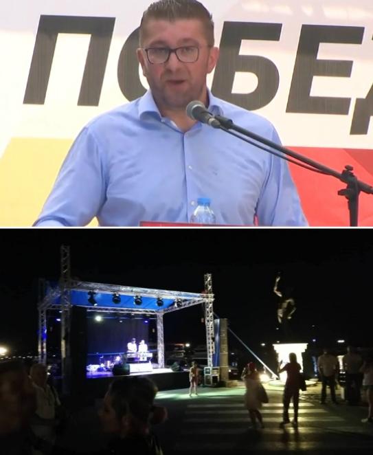 Мицкоски: ВМРО не можете да го уништите- ќе доживеете дебакл на следните избори, сличен на тој што ви се случи вчера