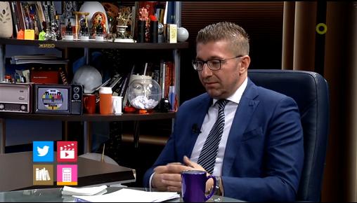 Мицкоски: Мудро треба да се изоди овој пат, оваа битка не е лесна, но ВМРО-ДПМНЕ е на нозе со народот
