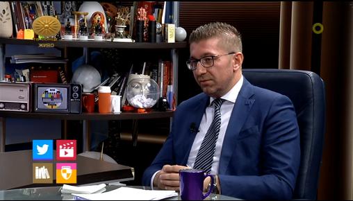 Мицкоски: Не може државата да биде заложник на Заев за она што ветил дека ќе го исполни, а сега не може да испорача