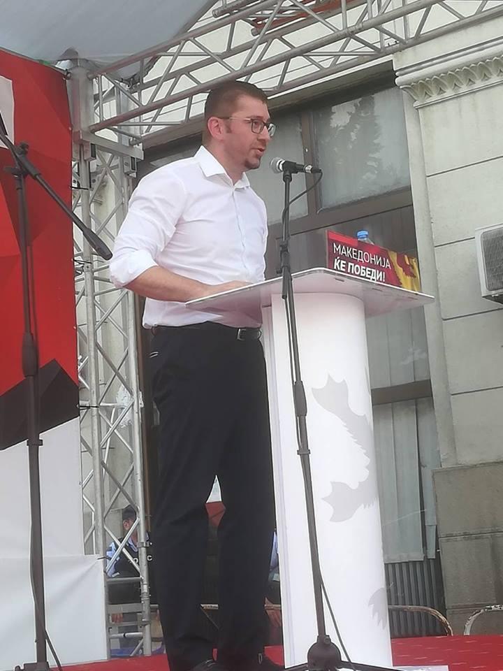 Мицкоски: На Македонија и е потребно нов тип на политичари, професионални, посветени и одговорни луѓе, ние го ветуваме тоа