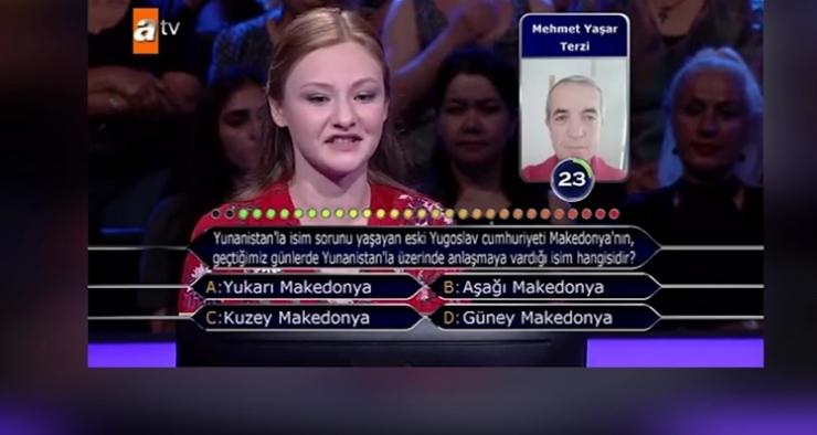 """Кое е новото име на Македонија? – прашање на турскиот """"Милионер"""""""