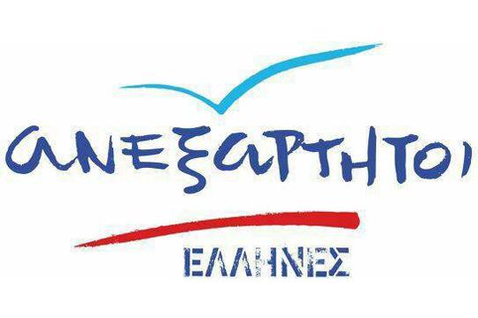 Независни Грци до крај ќе се борат да пропадне Договорот од Преспа