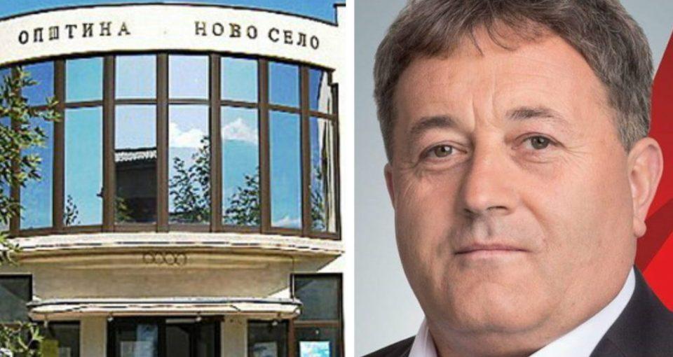 Одреден притвор за градоначалникот на Ново Село, шверцувал цигари со членови на семејството