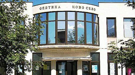 Приведен градоначалникот на општина Ново Село (ФОТО)