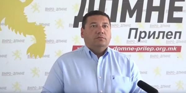 ВМРО-ДПМНЕ ОК Прилеп: Погубните политики на СДСМ со кои Македонија ја клекнаа на колена во саботата добија црвен картон од народот