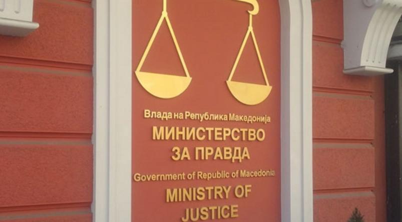 Министерството за правда ги прифати забелешките на ВМРО-ДПМНЕ за СЈО, продолжуваат преговорите