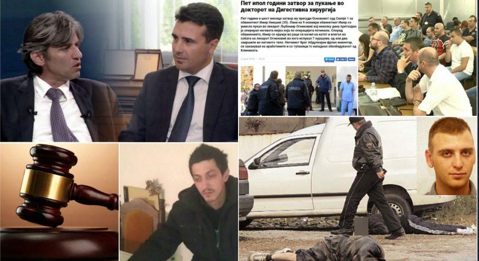 Политичка пресуда: За напад врз Села казни по 13 години, а свирепи убијци се судат на 8