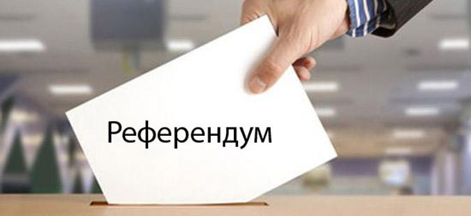 ОхридСкај: Референдумот ќе пропадне!?