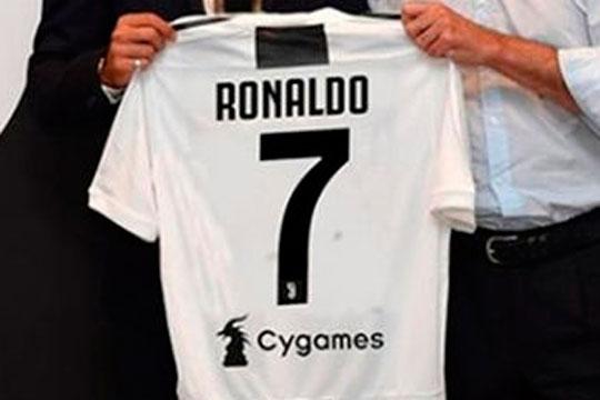 На секоја минута Јувентус продава по еден дрес на Роналдо