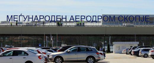 Брзи антиген тестови за патниците на Меѓународниот Аеродром Скопје