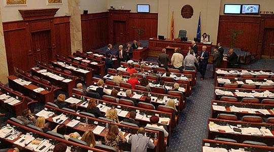 Собранието во петок ќе ја продолжи расправата за уставните измени