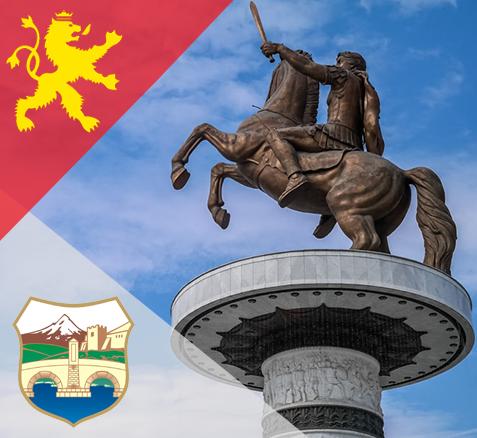 Советничка група на ВМРО-ДПМНЕ и Коалицијата на Град Скопје: Градот заслужува да се развива, да се унапредува, да биде дел од светски случувања